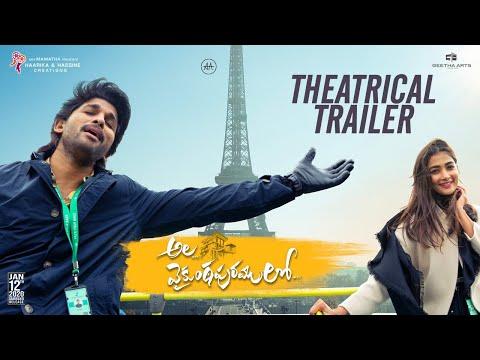Ala Vaikunthapurramuloo Theatrical Trailer - Allu Arjun, Pooja Hegde | Trivikram | Thaman S