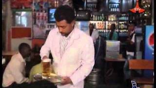 Ethiopian Drama - Gemena2 P36