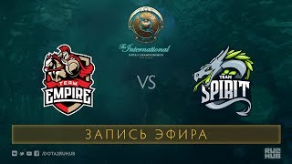 Empire vs Spirit, The International 2017 Qualifiers, map1 [V1lat, GodHunt]