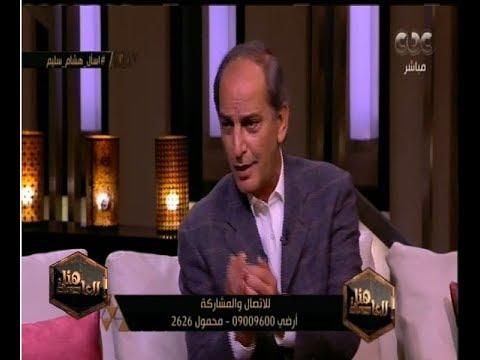 هشام سليم يحذر محمد رمضان من الحسد