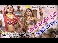 लौण्डा बदनाम हुआ नसीबन तेरे लिए || Tarabano Faijabadi || Bhojpuri Songs  || Bhojpuri Mujra || Gajal