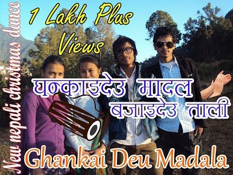 Video New Nepali christmas song  l Ghankai dau madal l Dance by Tamghas Christian Church download in MP3, 3GP, MP4, WEBM, AVI, FLV January 2017