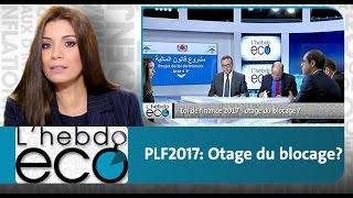 L'ebdo ECO : PLF2017: Otage du blocage?