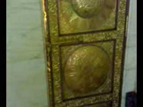 comment trouver la kaaba
