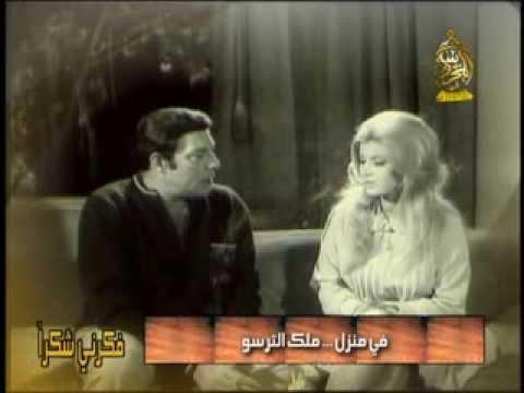 مرفت - لقاء قديم لفريد شوقى وزوجتة مدام سهير فى منزلة مع مرفت امين من برنامج سينما القاهرة ... تم عرضة فى برنامج