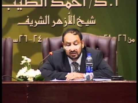 مؤتمر التصوف (1-1): د.حمزة ذيب مصطفى