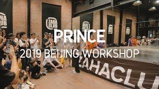 Prince – Dance Vision vol.7 WorkShop