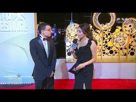 الاحتفاء ببرجمان وفليني وشاهين: أمير رمسيس يكشف البرنامج الخاص للجونة السينمائي