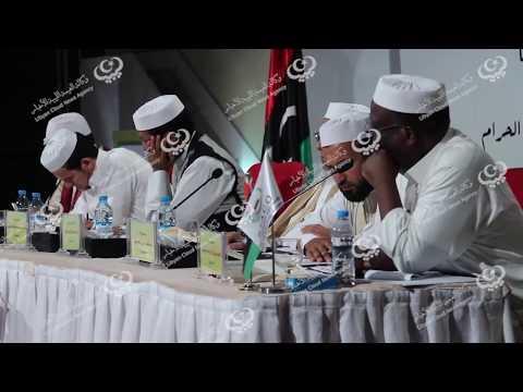 مسابقة الشيخ الزاوي الأولى لتجويد وحفظ القرأن الكريم