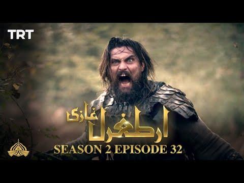 Ertugrul Ghazi Urdu | Episode 32| Season 2