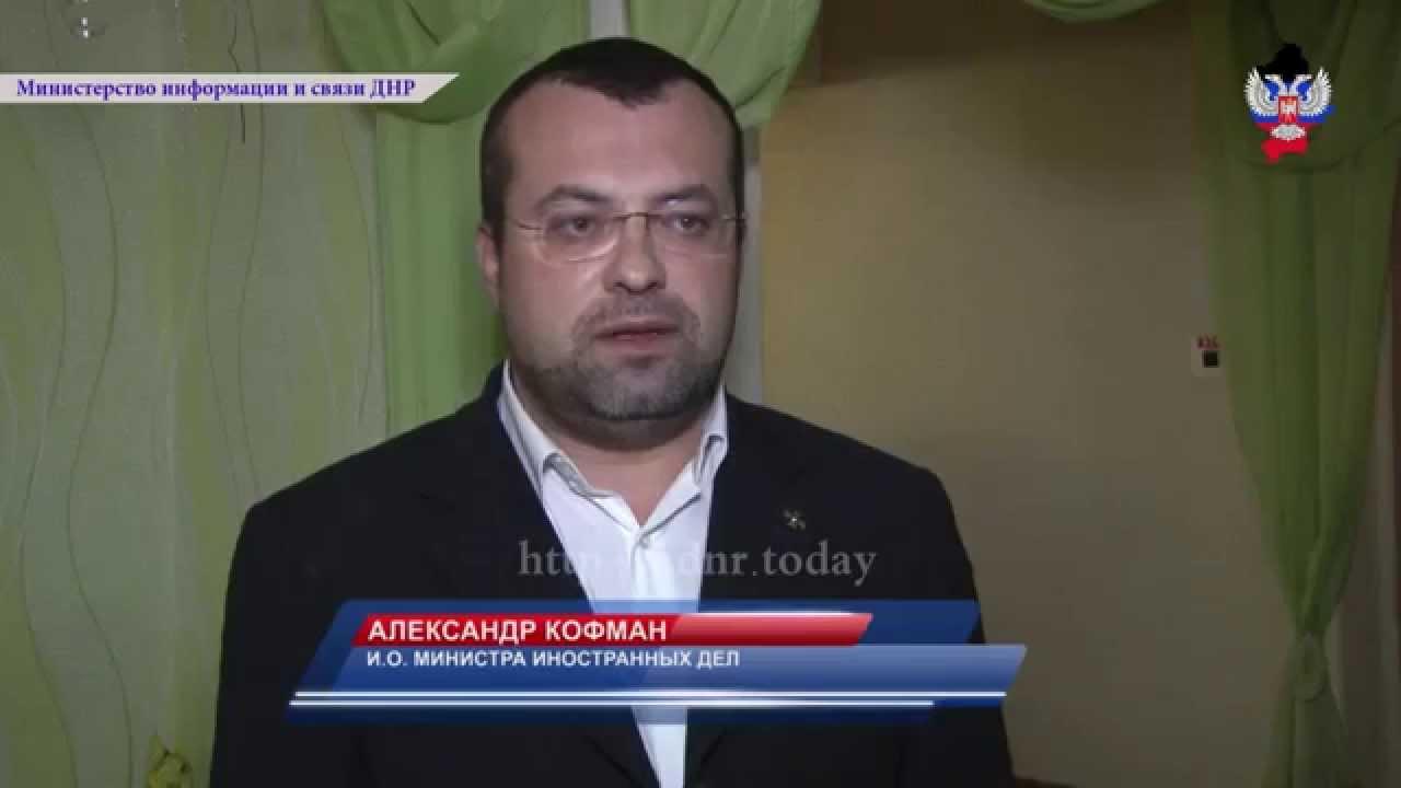 Александр Кофман о помощи детям