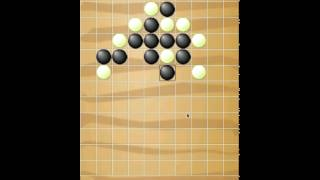 Gomoku YouTube video
