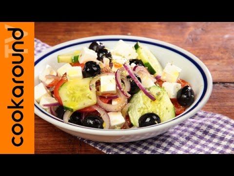 insalata greca - ricetta