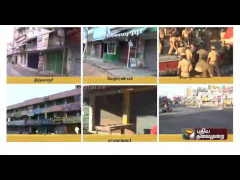 Tamilnadu-Bandh--Shops-downed-shutters-and-protests-across-the-state--A-report