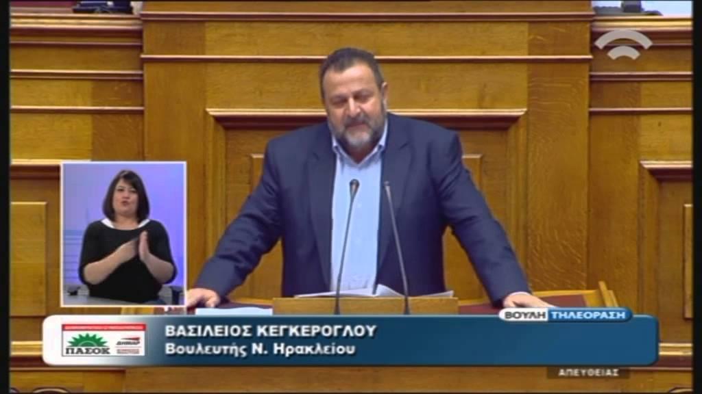 Προϋπολογισμός 2016: Β. Κεγκέρογλου (Δημ.Συμπαράταξη ΠΑΣΟΚ-ΔΗΜΑΡ) (02/12/2015)