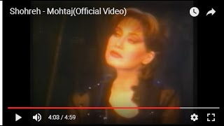 Mohtaj Music Video Shohreh Solati