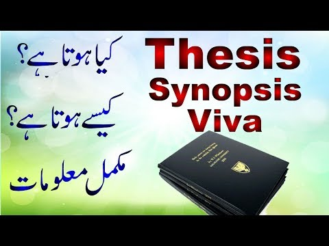 What Is Thesis In Urdu And Hindi