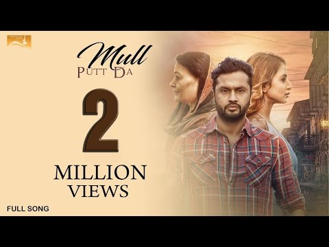 Mull Putt Da (Full Song) | Roshan Prince | Desi Crew | Latest Punjabi Songs | White Hill Music