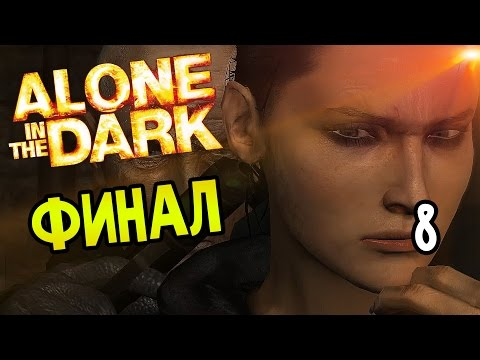 Me alone game online