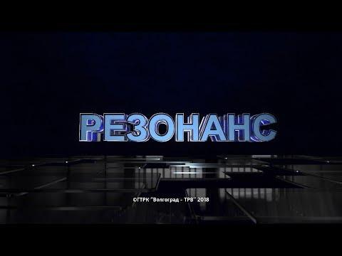 Утилизация пруда-накопителя в Светлоярском районе. 18.01.18