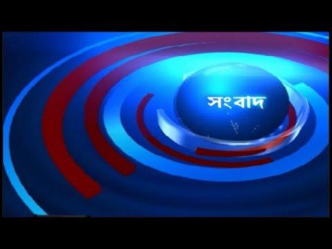 DD Bangla Live News at 8:30 AM : 06.08-2020