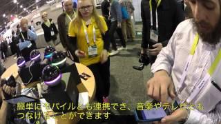 20秒でわかるBranto Smart Hub(CES2015面白ガジェット特集)