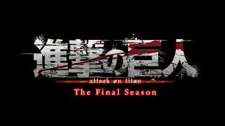 L'Attaque des Titans Saison Finale - Bande annonce