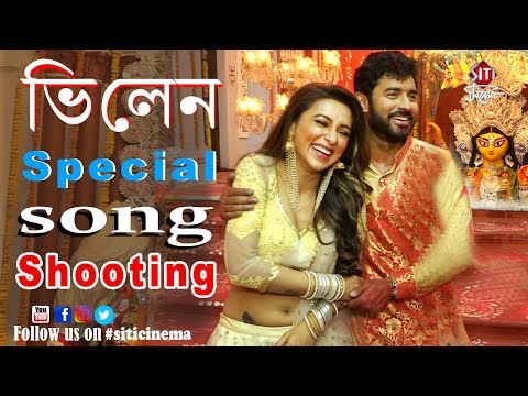 Villain | Special Song Shooting | পূজোর গান | Ankush | Mimi | Baba Yadav