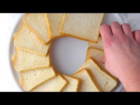 ¡Los anillos de pan ya son tendencia en las fiestas! ¡Muy fáciles de hacer!