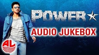 Power Star Jukebox || Puneeth Rajkumar, Trisha Krishnan