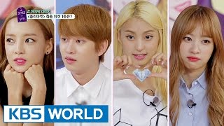 Video A Style For You | 어 스타일 포유 - Ep.12 (Finale) (2015.07.06) MP3, 3GP, MP4, WEBM, AVI, FLV November 2018