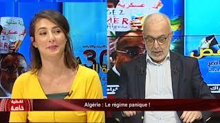 Algérie: Le régime panique !