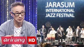 "In Jae-jin, Jarasum International Jazz Festival director / 자라섬 국제 재즈 페스티벌 총감독 인재진The Jarasum International Jazz Festival, which marks its 14th anniversary this year, is a highly regarded music festival in Asia. The person who transformed a barren island in Gapyeong into a festival venue crowded with visitors is the festival director, In Jae-jin. The Jarasum International Jazz Festival draws various audiences, including families who visit it to spend quality time together and enjoy music. Overseas artists performing at the festival also enjoy performing in front of passionate Korean music fans. This week on ""Heart to Heart"" -- concert organizer In Jae-jin shares a story about the Jarasum International Jazz Festival.아시아의 손꼽히는 음악 축제이자 한국의 대표적인 축제인 자라섬 국제 재즈 페스티벌! 황무지 섬이었던 가평의 자라섬을 사람들이 북적북적하게 만드는 축제의 장으로 만든 장본인. 올해로 14회째를 맞는 자라섬 국제 재즈 페스티벌을 계속 이끌어 온 인재진 감독을 만나본다. 가족 단위 관객들을 비롯한 다양한 연령층이 함께 즐길 수 있는 축제로 자리 잡은 자라섬 국제 재즈 페스티벌. 한국 팬들의 열광적인 응원에 공연을 하는 해외 재즈 뮤지션들도 200% 이상 만족하고 돌아간다는데. 공연기획자 인재진이 들려주는 자라섬 국제 페스티벌 이야기를 이번주 [Heart to Heart]에서 들어본다.Visit 'Arirang Culture' Official PagesHomepage: http://www.arirang.comFacebook: http://www.facebook.com/arirangtvTwitter: http://twitter.com/arirangworldInstagram: http://instagram.com/arirangworld"
