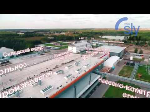 Съемка с воздуха завода Henkel. Съемка с воздуха промышленной территории с нанесением инфографики.