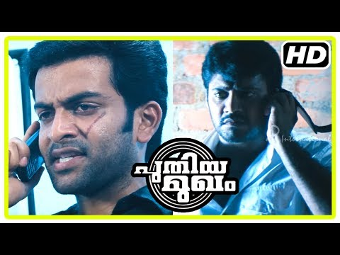 Video Puthiya Mukham Movie | Prithviraj Mass Scenes | Bala | Priyamani | Meera Nandan | Sudheesh download in MP3, 3GP, MP4, WEBM, AVI, FLV January 2017