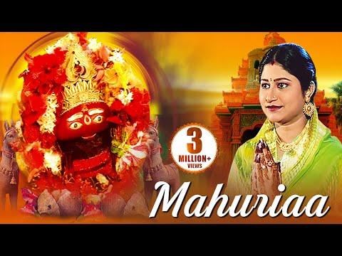 SUPER HIT ODIA BHAJAN  - MAHURIAA MAHURIAA ମହୁରୀଆ ମହୁରୀଆ  || Namita Agrawal || Sarthak Music