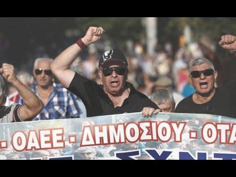 Διαμαρτυρία συνταξιούχων στο Ζάππειο