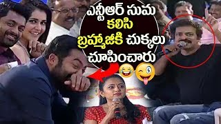 Video Jr NTR and Suma Funny Conversation With Actor Brahmaji | #NTR28 | NTR Trivikram Movie MP3, 3GP, MP4, WEBM, AVI, FLV April 2019