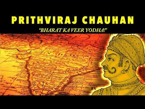 Video Prithviraj Chauhan (पृथ्वीराज चौहान) - Bharat Ke Veer Yodha!! download in MP3, 3GP, MP4, WEBM, AVI, FLV January 2017