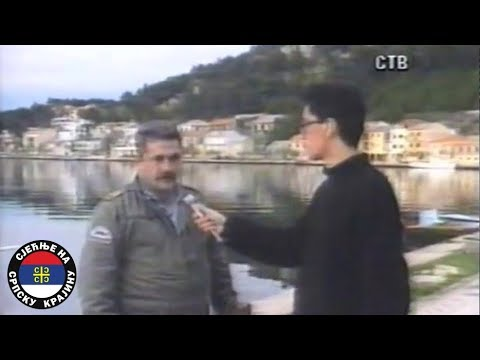 Новиград и Карин 1992. године