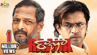Video Raana Telugu Full Movie | Arjun,Nana Patekar, Kajal Agarwal | Sri Balaji Video MP3, 3GP, MP4, WEBM, AVI, FLV Mei 2018