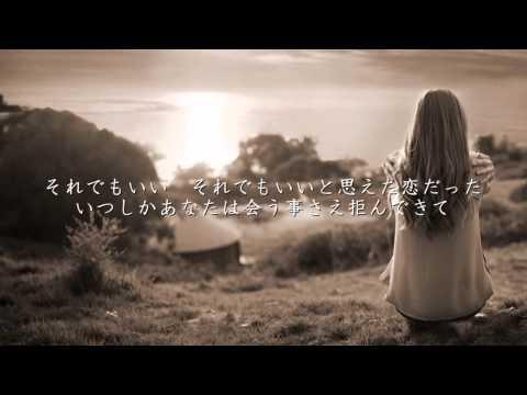 , title : '366日 - HY(フル)'