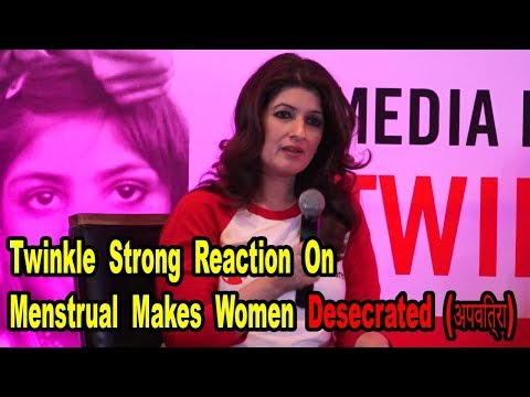 Twinkle Khanna Strong Reaction On Menstrual Makes Women Desecrated अपवित्र| Bollywoodhelpline |