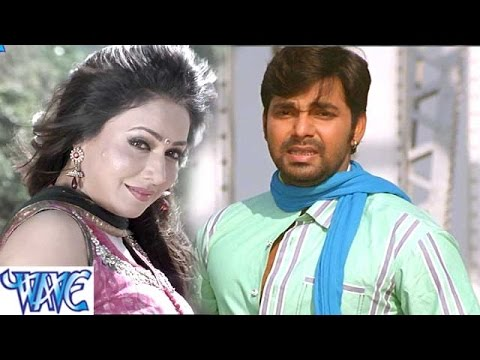 Video HD कहाँ बाड़ी धनिया हमार - Pyar Mohabbat Jindabad - Pawan Singh - Bhojpuri Songs 2015 new download in MP3, 3GP, MP4, WEBM, AVI, FLV January 2017
