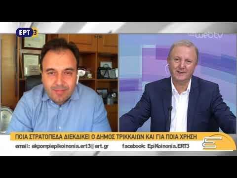 Ο Αθανάσιος Παπαδόπουλος, Bουλευτής του ΣΥΡΙΖΑ στην ΕΠΙΚΟΙΝΩΝΙΑ | ΕΡΤ