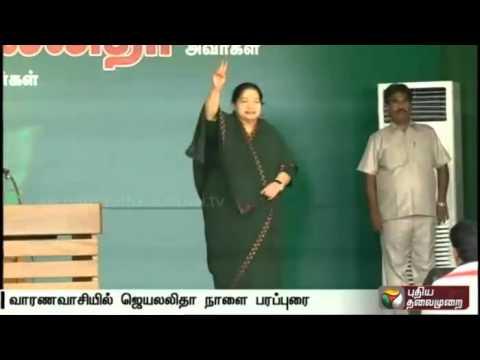 CM-Jayalalithaa-to-campaign-in-Varanavasi-Kanchipuram-Dist-tommorrow