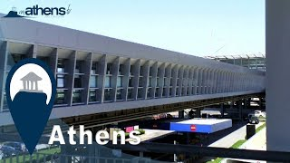 Athens | Getting To The Center From The Airport