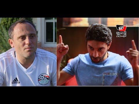 أسامة حسني وإسلام الشاطر يروون كواليس مباراة «النجم الساحلي» ٢٠٠٥
