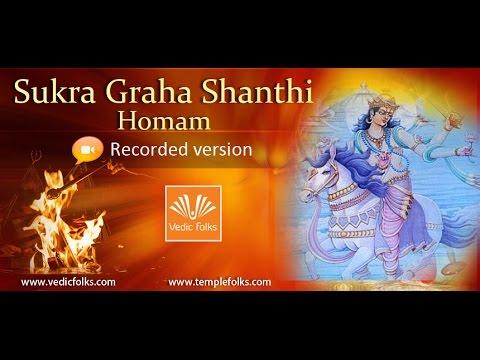 Sukra Graha Shanthi Homam (видео)