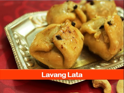 Lavang lata recipe/lavang latika recipe/Indian sweet, dessert, mithai recipes- by let's be foodie